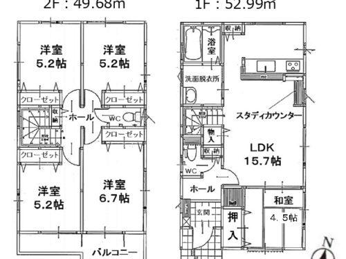 5号棟間取り(間取)
