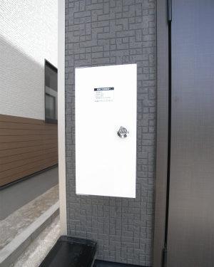 宅配ボックス(玄関)
